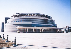 Beijing Peoples Congress and CPPCC Conference Center